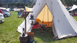 camp/kandume